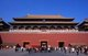 The Meridian Gate (simplified Chinese: 午门; traditional Chinese: 午門; pinyin: Wǔmén; Manchu: Julergi dulimbai duka) is the southern (and largest) gate of the Forbidden City. It has five arches. The three central arches are close together; the two flanking arches are farther apart from the three central arches. The center arch was formerly reserved for the Emperor alone; the exceptions were the Empress, who could enter it once on the day of her wedding, and the top three scholars of the triennial civil service examinations, who left the exams through the central arch. All other officials and servants had to use the four side arches.<br/><br/>  The Forbidden City, built between 1406 and 1420, served for 500 years (until the end of the imperial era in 1911) as the seat of all power in China, the throne of the Son of Heaven and the private residence of all the Ming and Qing dynasty emperors. The complex consists of 980 buildings with 8,707 bays of rooms and covers 720,000 m2 (7,800,000 sq ft).
